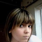 Юлия, 29, г.Железногорск