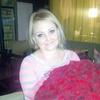 Катерина, 36, г.Кунгур