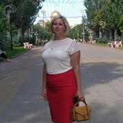 Екатерина 35 лет (Рыбы) Пугачев