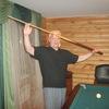 Алекс, 44, г.Северск