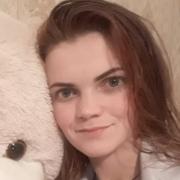 Romashka, 22, г.Хмельницкий