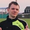Марк, 23, г.Яровое
