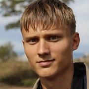 Александр 18 Дзержинск