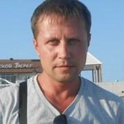 Кирилл 39 Сызрань