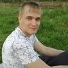 Виктор, 32, г.Скопин