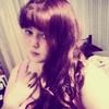 Элина, 21, г.Карымское