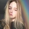Анастасия, 19, г.Самара
