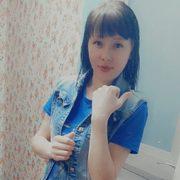 Галина 25 Улан-Удэ