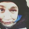эдик, 17, г.Владивосток