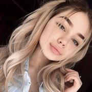 Руслана, 16, г.Кривой Рог