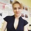 Алина, 30, г.Коломна