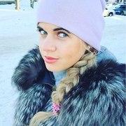 Евгения, 30, г.Алапаевск
