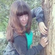 Aigul Shafikova 26 лет (Близнецы) Сатка