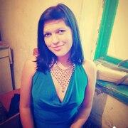 Veronica, 21, г.Алушта