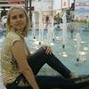 Ekaterina, 29, Tbilisskaya