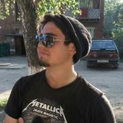 Никита 22 года (Дева) Белоозёрский
