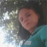 Екатерина Панина, 24, г.Орск