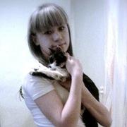 Валюшка, 27, г.Саянск