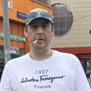 Георгий FART 44 Москва