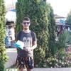 Илья Гласов, 21, г.Нижневартовск