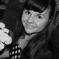 Ирина, 23 года, Телец, Чита