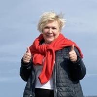 Елена, 52 года, Рак, Екатеринбург