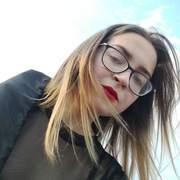 Катерина, 18, г.Владивосток
