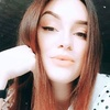 Tsnya, 28, г.Днепр