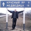 Yriyu, 33, г.Волгоград