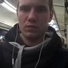 Андрей, 23, г.Брянск