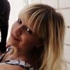 Таня, 24, г.Кегичёвка