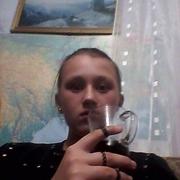 msrina 17 Никополь