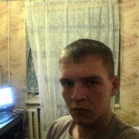 Александр, 39 лет, Телец, Ахтубинск