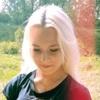 Яна Валевская, 20, г.Пенза