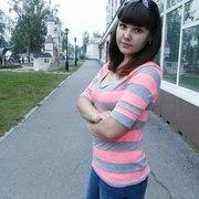 Нина 27 лет (Стрелец) хочет познакомиться в Тобольске