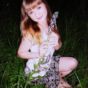Мария 27 лет (Овен) Пенза