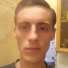 Игорь, 32, г.Каменское