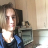 Влад, 18, г.Львов