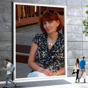 Irina 29 Черновцы