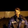 Вадим, 46, г.Жуковка