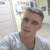 Антон, 29, г.Новороссийск