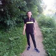 Сергей 28 Екатеринбург