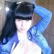 Эля, 26, г.Наро-Фоминск