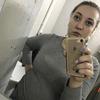 Евгения, 25, г.Челябинск