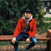 Тим 26 Москва