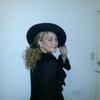 Marisha, 45, г.Almonds