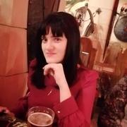 Екатерина 26 Москва