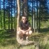 Maksim Avgustov, 25, г.Ревда
