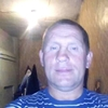Николай, 41, г.Черемхово