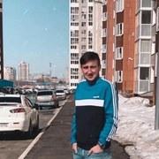 Николай 22 Оренбург
